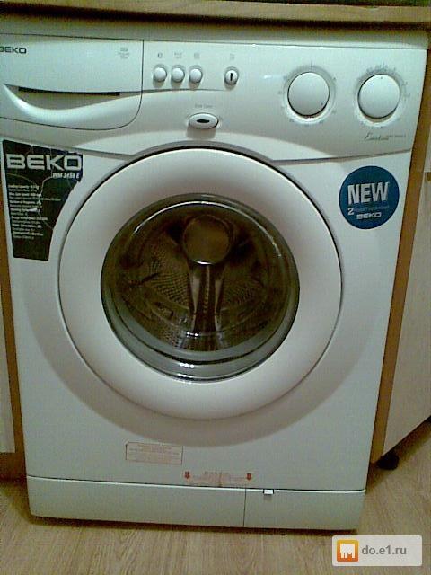 инструкция стиральная машина Kaiser 4500 - фото 3