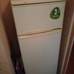 Холодильник Nord, Екатеринбург