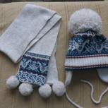 Зимняя шапка и шарф Жаккард, Екатеринбург
