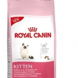 "Сухой корм ""Royal Kanin Sterilised"" и ""Royal Canin Kitten"", Екатеринбург"