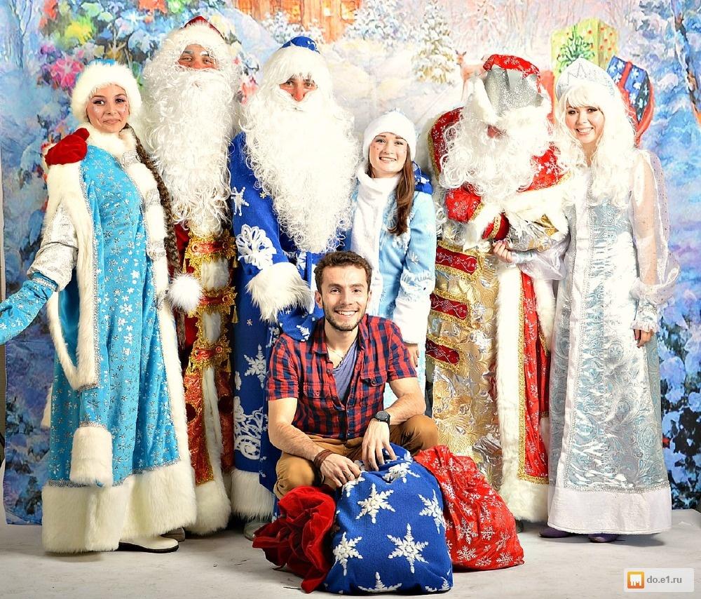 Дед мороз и снегурочка на дом, детский сад, школу, офис