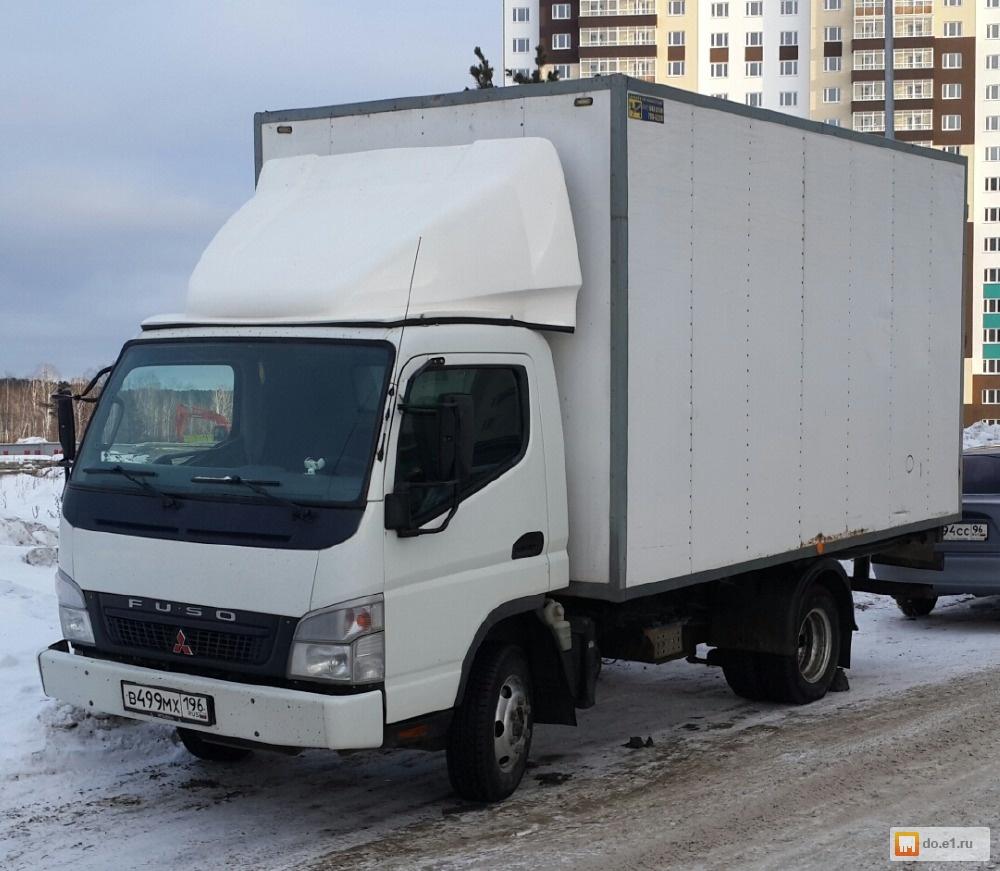 Частные объявления по перевозке грузов по екатеринбургу низкие цены ооо дача в рязани частные объявления