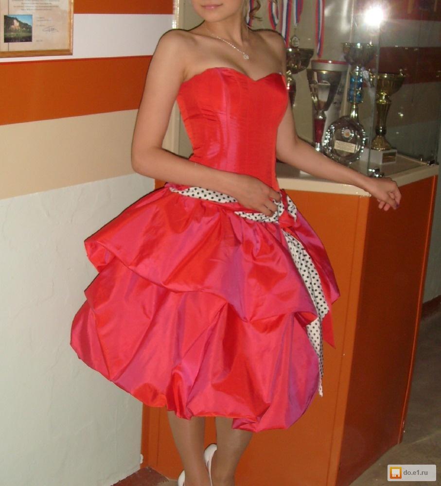 Выпускные платья в шахтах