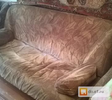 Мягкая мебель б у
