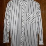 Рубашка мужская новая с длинным рукавом, Екатеринбург