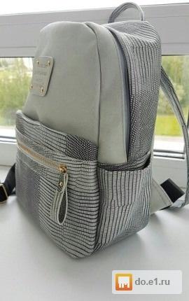 Замена молнии на ранце рюкзаке в екатеринбурге рюкзаки гулливер цена