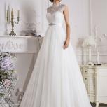 Химчистка екатеринбург свадебного платья