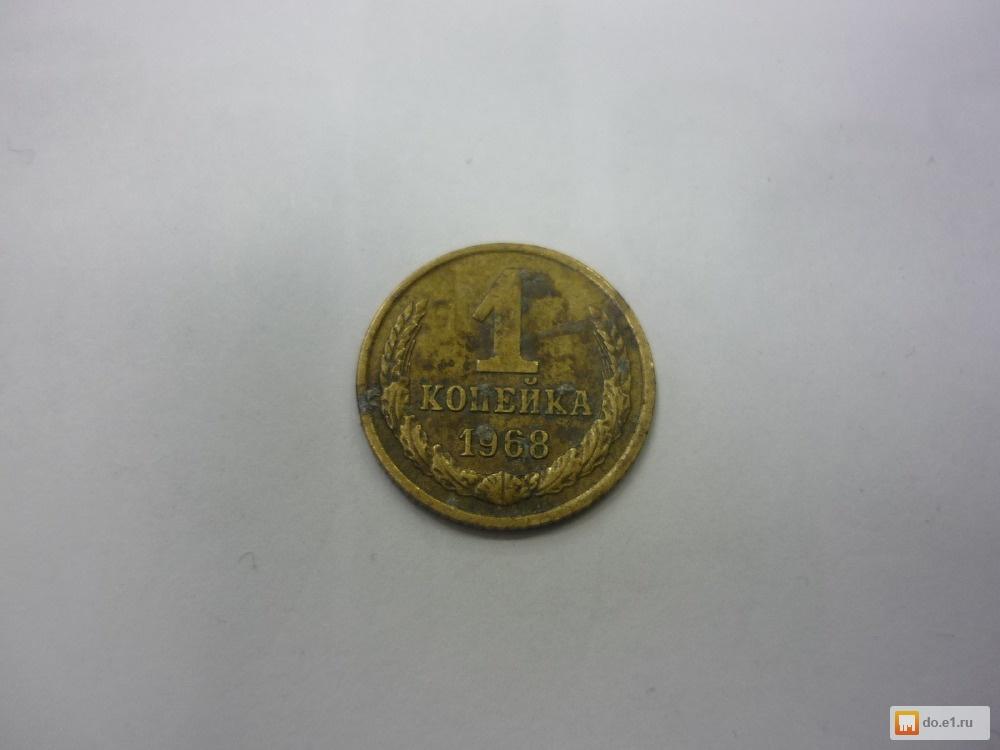 Объявления куплю сочинские монеты г екатеринбург частные объявления об аренде квартир в ки