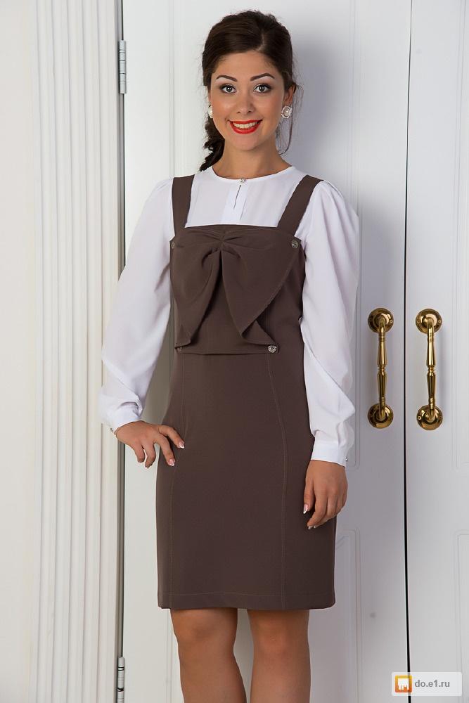 Модная одежда: Сарафан Длинный Для Беременных