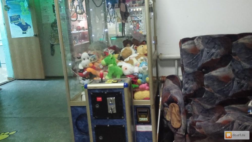 Игровые Автоматы В Полевском