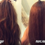 Ламинирование, Экранирование, Кератиновое отбивка волос, Екатеринбург
