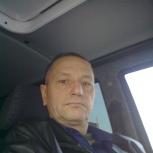 Водитель автомобиля, Екатеринбург