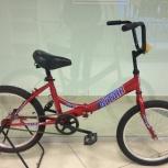Велосипед подростковый Altair, Екатеринбург