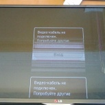 Купим нерабочие жк, led телевизоры получи и распишись запчасти. Самовывоз, Екатеринбург