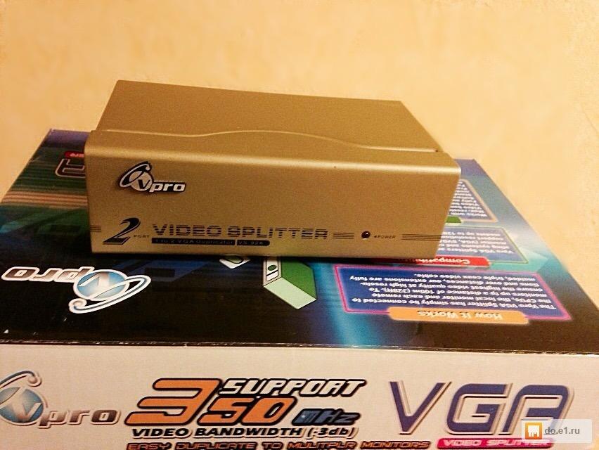 Продам видео сплиттер VGA