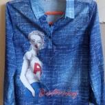 Крутая туника (блузка), Екатеринбург