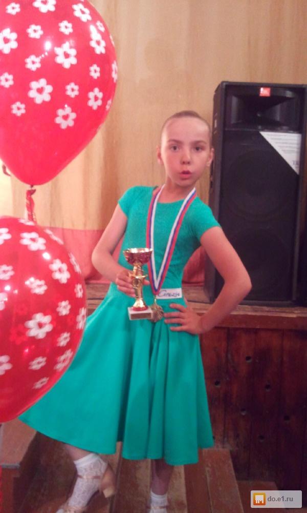Платья для бальных танцев 7 8 лет