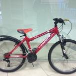 Велосипед горный Forward Titan 585, Екатеринбург