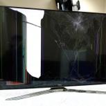 Выкупим нерабочие разбитые равно исправные телевизоры любые размеры, Екатеринбург