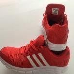 Новые кроссовки для Бега Adidas, Екатеринбург