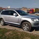 водитель VW Touareg, Екатеринбург