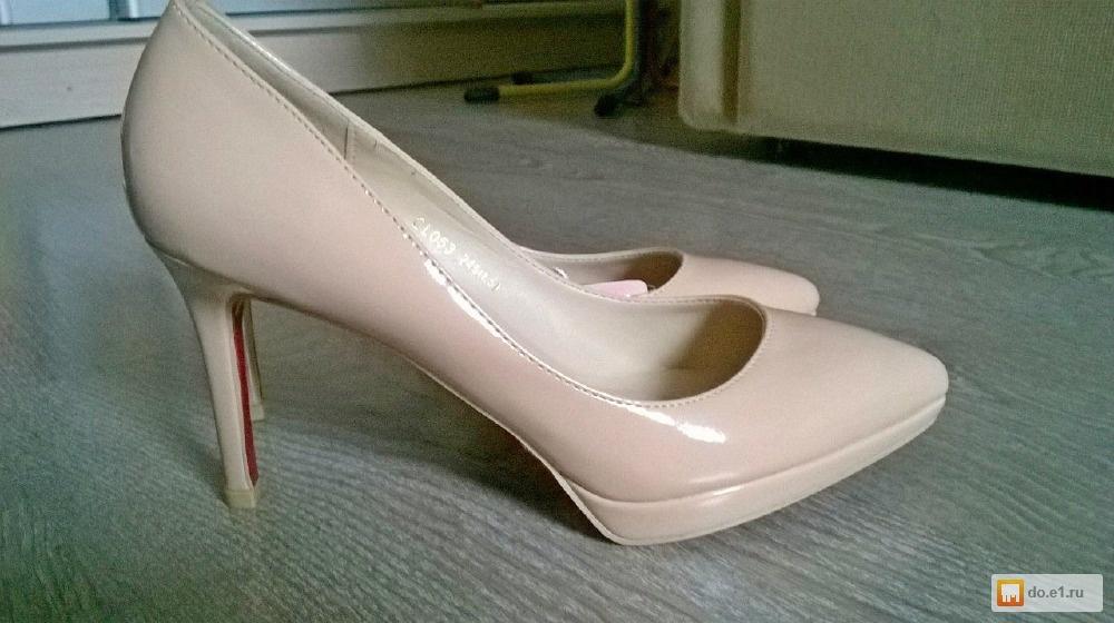 Вигорос каталог обуви официальный сайт