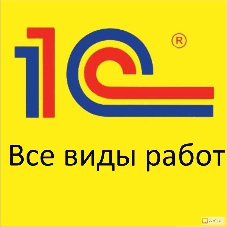 Страница 3 - Компьютерные услуги в Екатеринбурге - E1.ОБЪЯВЛЕНИЯ