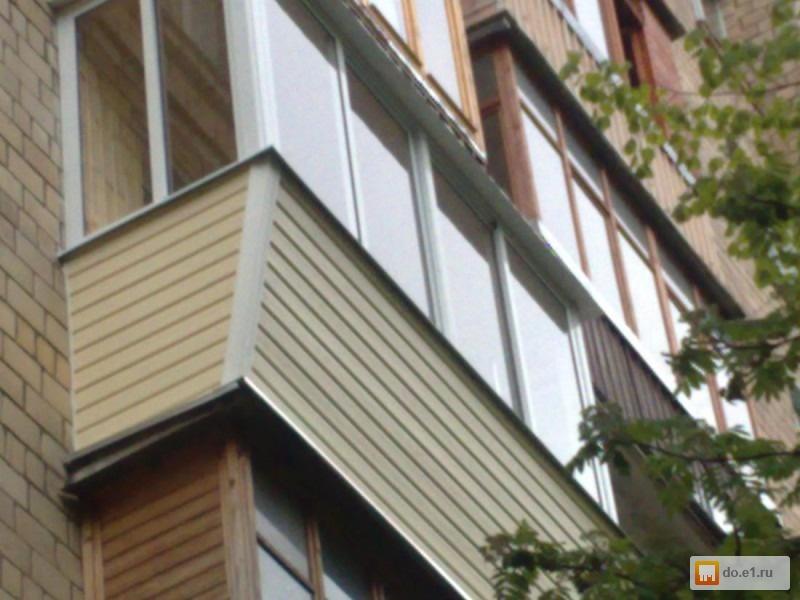 Е1 екатеринбург частные бесплатные объявления балконы подать объявление о сдаче квартиры в челябинске