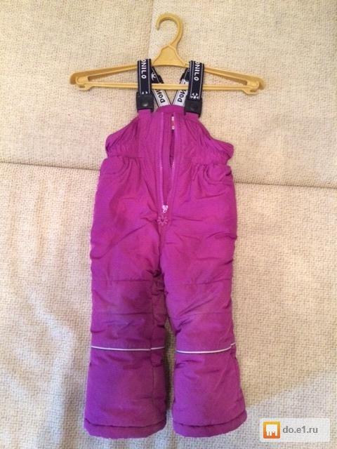 Детская одежда Данило - Выбор товаров - Babyblog ru