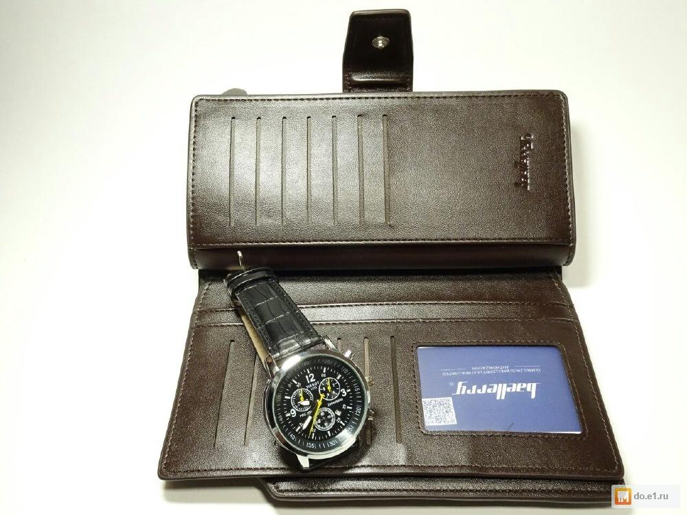 есть такие портмоне часы tissot удачная композиция