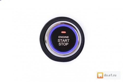 Кнопка стоп-старт для авто
