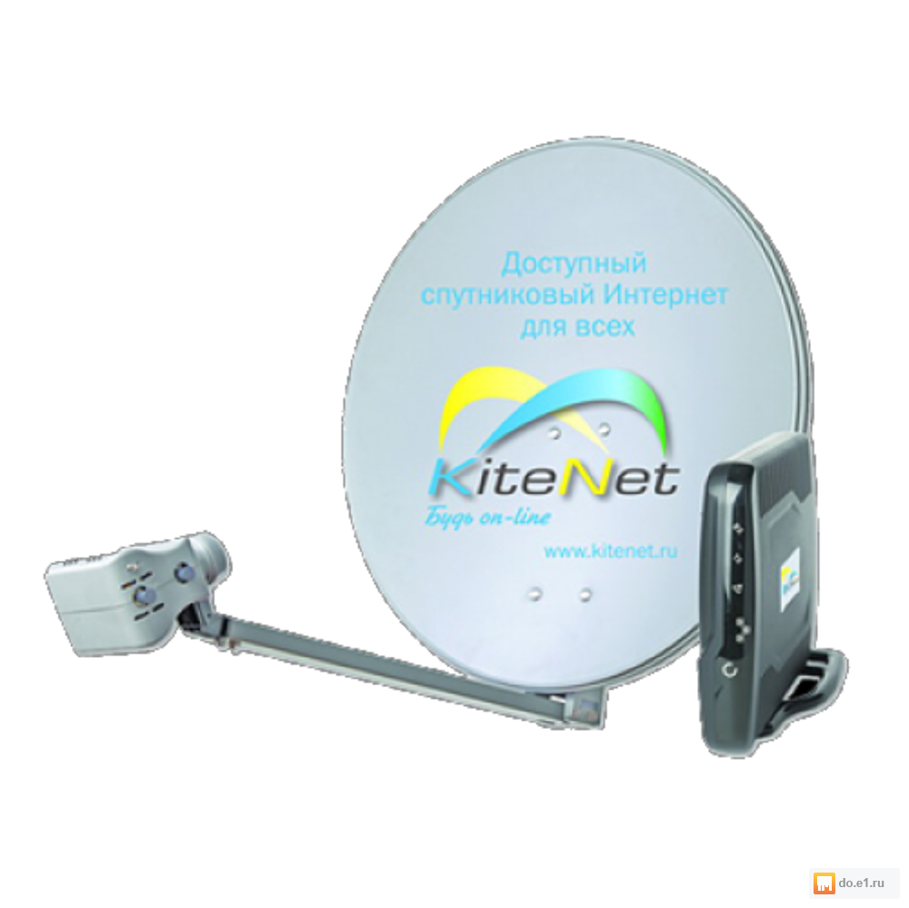 Как сделать спутниковый интернет бесплатным