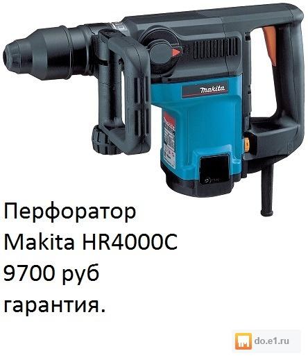 отбойный молоток макита hr4000c