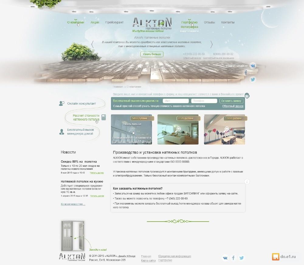 Дизайн сайта цена фриланс