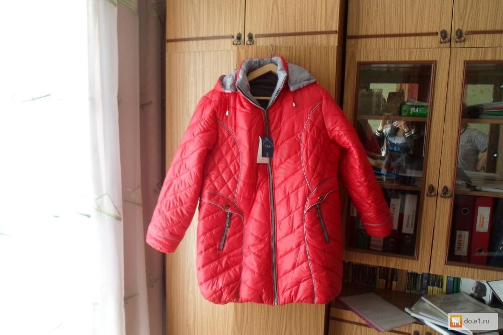Куртки Пуховики Оптом От Производителя Купить