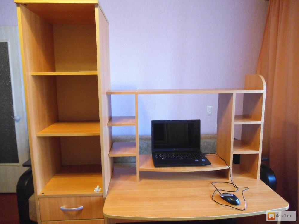 Страница 2 - компьютерные столы и стойки в екатеринбурге - e.