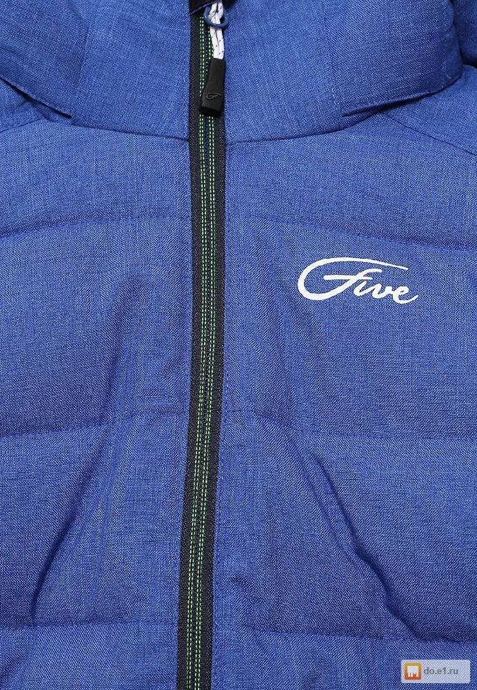 Five seasons Домашняя одежда болоневые