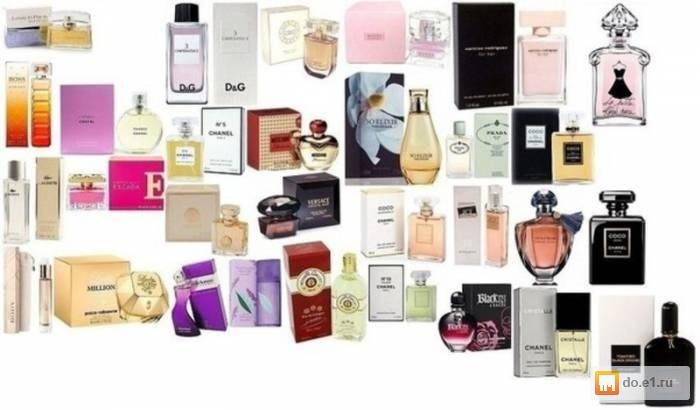 Бизнес-маркет. парфюмерия мировых брендов..
