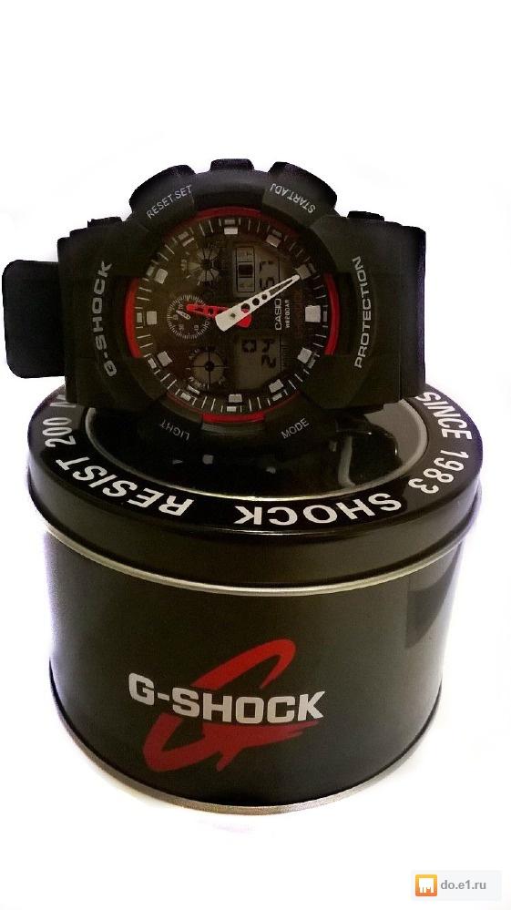 Часы Casio G-Shock в Екатеринбурге Бесплатная доставка