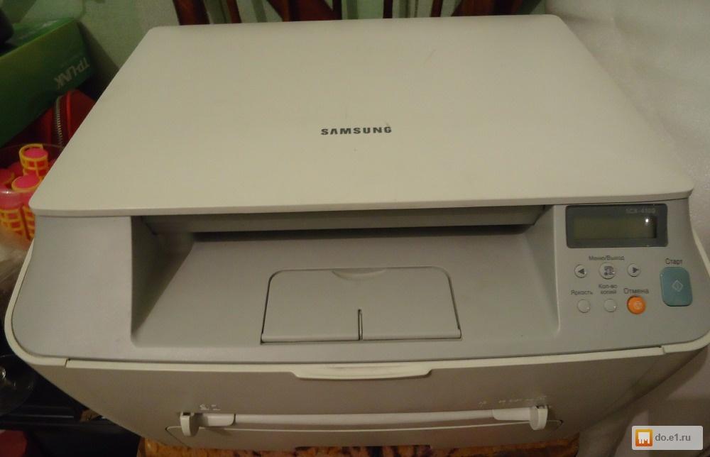 Драйвера Принтер Samsung Scx-4100 - statyaclass