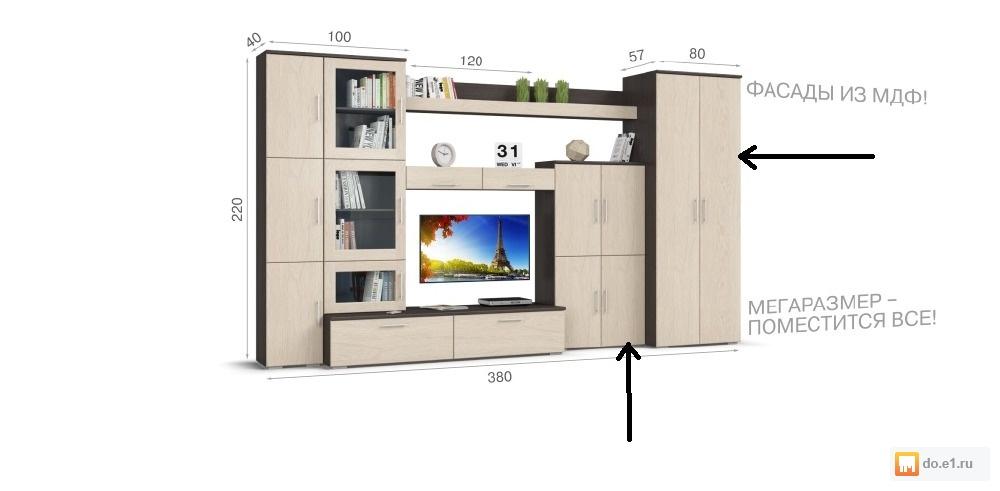 Стенка верона много мебели схема 132