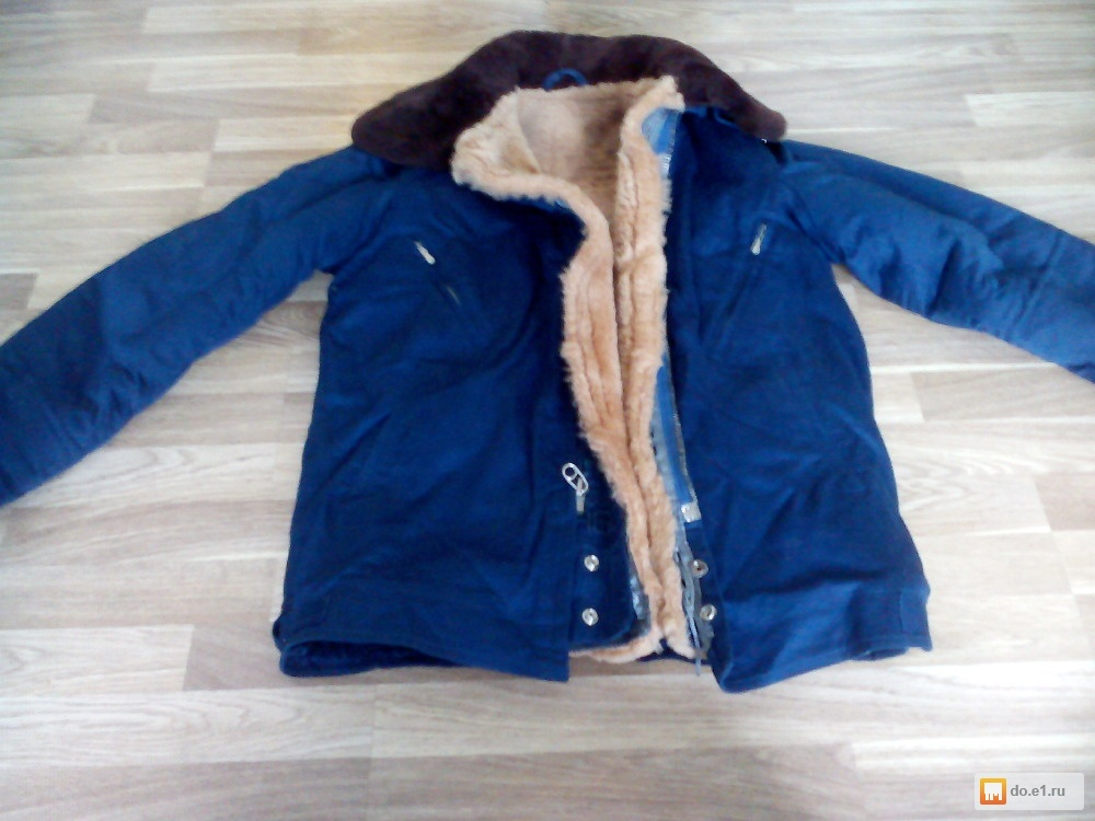 Летные Куртки Зимние Купить В