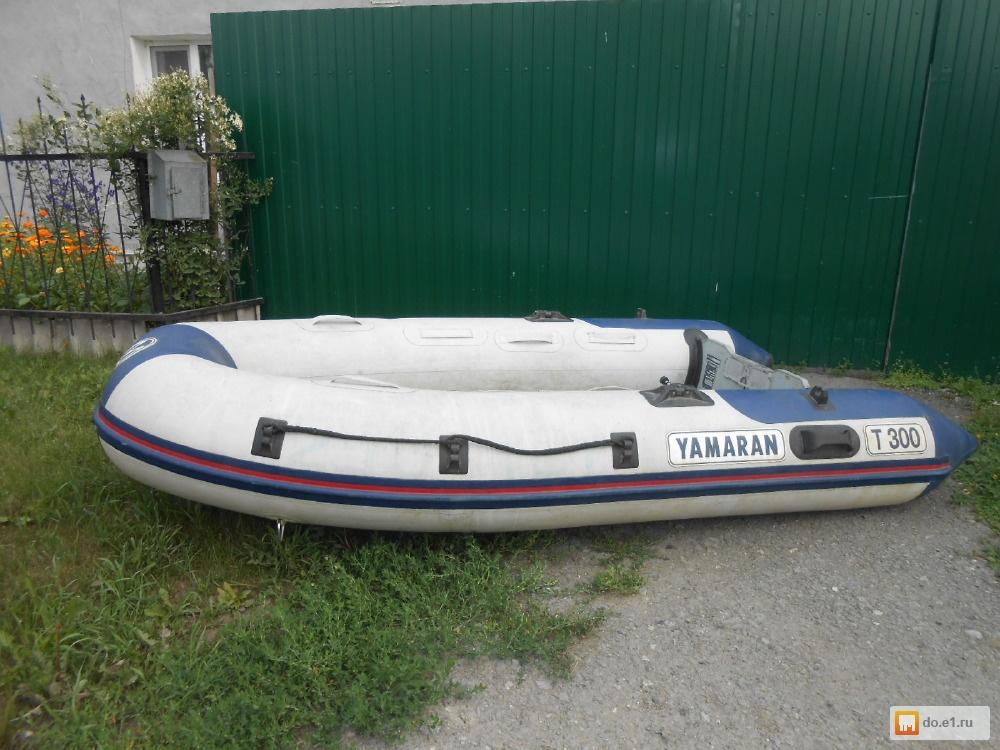 надувная лодка ямаран стоимость