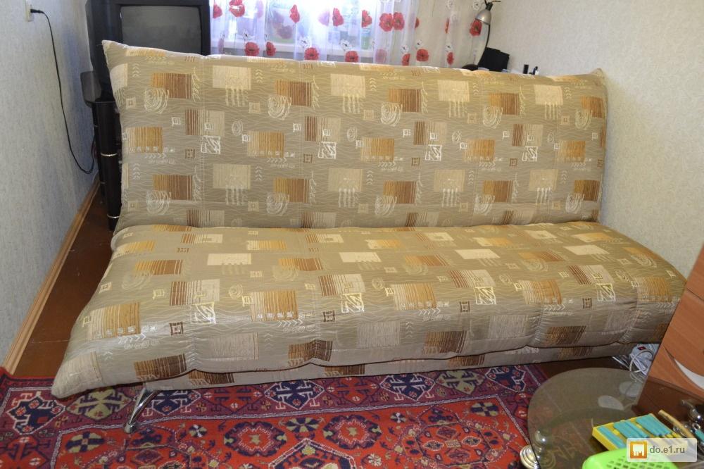 купить диван б у екатеринбург