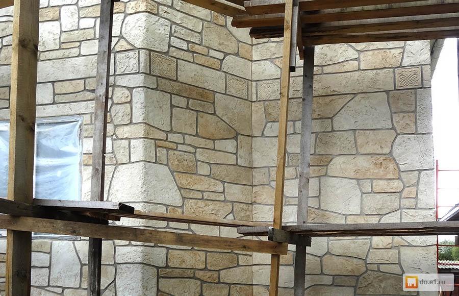 Что такое флекс бетон своими руками 104