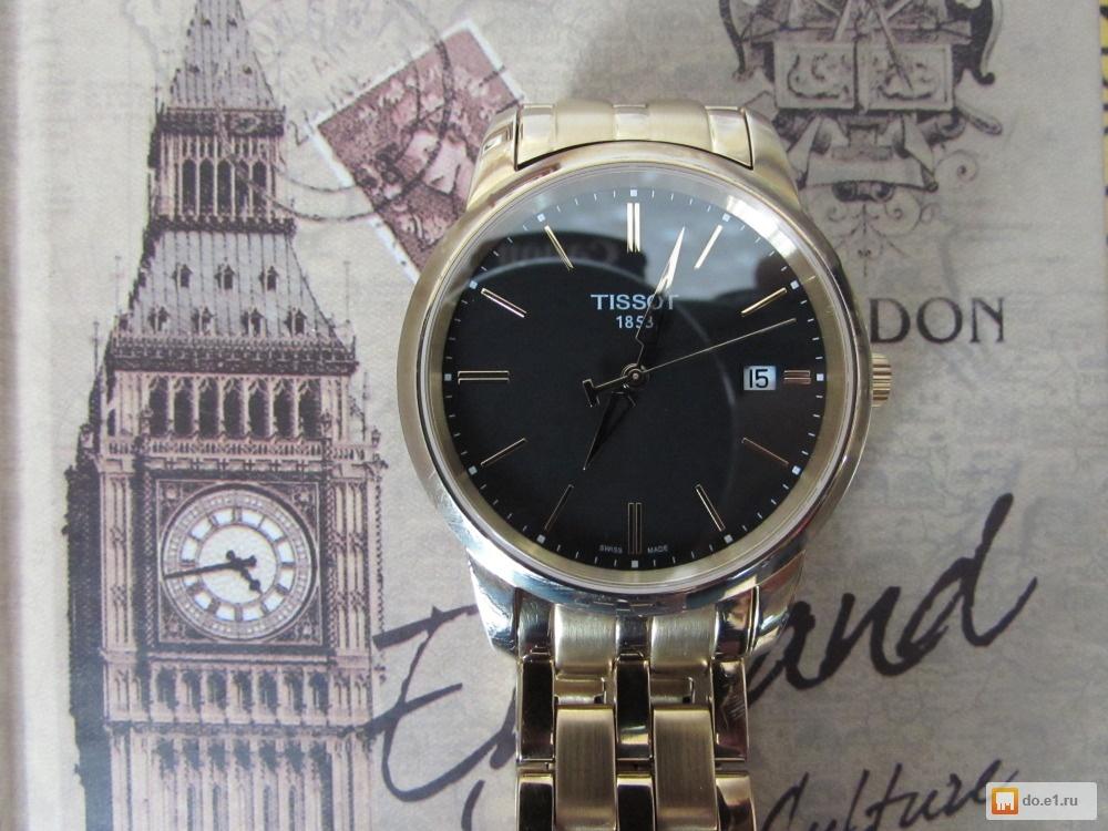 Часы TISSOT - наручные мужские и женские часы - купить