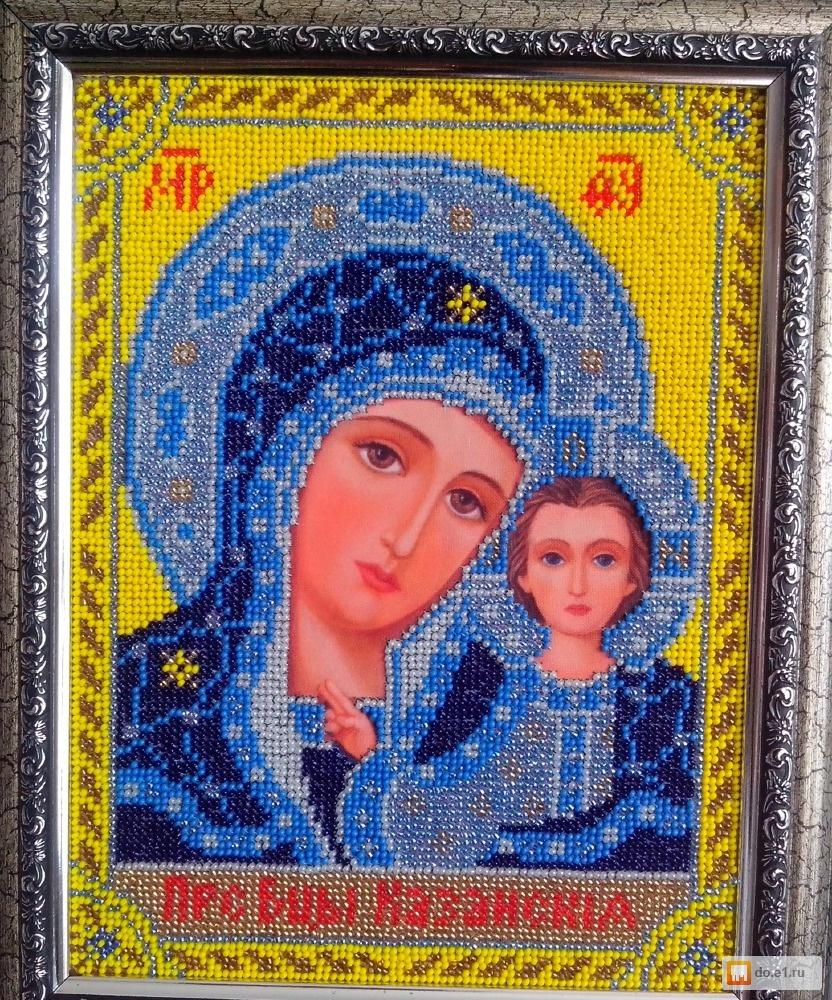 Икона казанской божьей матери вышивка бисером фото 16
