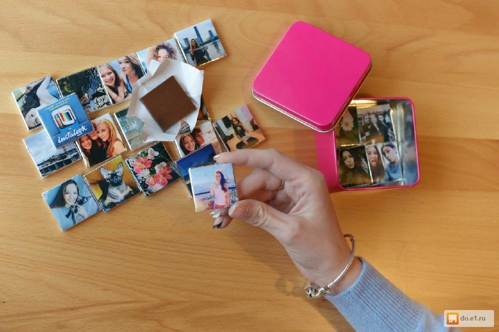Подарки на фото другу