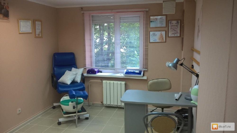 Аренда кабинета по педикюру екатеринбург