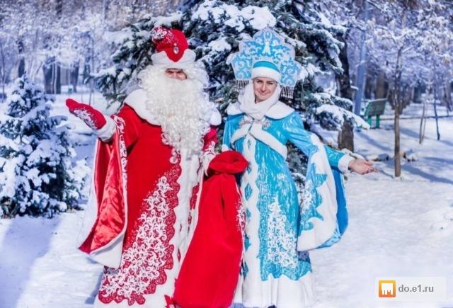 Дід мороз і снігурочка з вати - другие категории